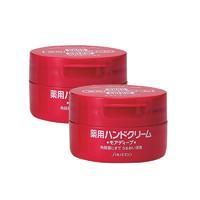 移动端 :  SHISEIDO 资生堂 HANDCREAM 美润美肌护手霜 圆罐装 100g*2罐