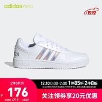 阿迪达斯官网 adidas neo HOOPS 2.0 女子休闲运动鞋FW3535 白/淡灰/金 38(235mm)