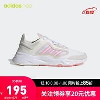 阿迪达斯官网 adidas neo FUTUREFLOW CC 女鞋休闲运动鞋FW7199 白/云朵白/荣耀粉 38(235mm)