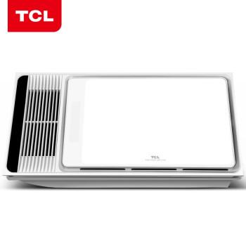 TCL 27Y4C/02 变频双电机风暖浴霸