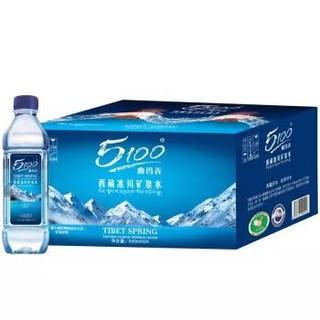 5100 西藏冰川 饮用天然矿泉水500ml*24瓶 弱碱性水 整箱装