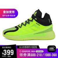 adidas阿迪达斯2020男子D Rose 11罗斯篮球鞋FW8508 FU7405
