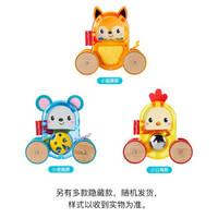 费雪(Fisher-Price)婴儿学爬玩具 引导宝宝爬行 神奇动物学爬小车GNT96(混装版,随机发货,拆开不退换)