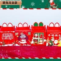 诺兜 圣诞饰品 平安夜苹果礼盒 4个装
