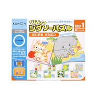 公文出版KUMON可爱的小动物拼图拼插玩具 1段 1岁以上适用
