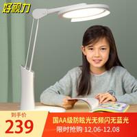 好视力国家眼科联合研制护眼台灯学习学生阅读国AA级儿童书桌床头灯卧室减蓝光led读写灯