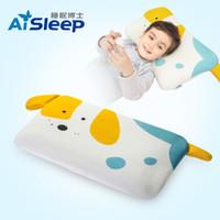 Aisleep 睡眠博士 儿童乳胶枕 *2件