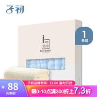 子初新生儿浴巾 柔软吸水洗澡巾 两种尺寸可选 浴巾白色(100*100cm) *5件