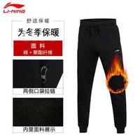 LI-NING 李宁 12656767711 男士运动裤 *2件