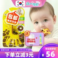 日本长颈鹿牙胶ange婴儿防吃手环可水煮硅胶磨牙进口玩具KJC易抓