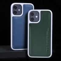 有语iPhone12PROMAX手机壳苹果12MINI真皮防摔商务保护壳12PRO全包镜头保护手机套