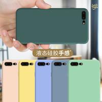 苹果iphone7-8plus系列 硅胶手机壳