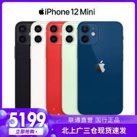 Apple/苹果 iPhone 12 mini 5G手机苹果12mini