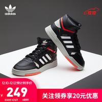 阿迪达斯官网 adidas 三叶草 DROP STEP 男女经典运动鞋EF7136 一号黑/金属灰/红荧光 41(255mm)