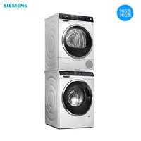 在家也能享受干洗店服务—西门子9KG超氧热泵洗烘套装,提供专业解决方案