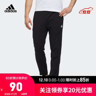 10日0点:阿迪达斯官网adidas AI PNT LWFT男装运动型格梭织长裤DY8712