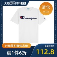 Champion冠军 短袖T恤宽松休闲潮牌短袖情侣款 *3件
