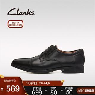 Clarks其乐男鞋2020秋季经典款Tilden Cap透气鞋子英伦圆头商务正装加宽皮鞋男 黑色261103098 39.5(uk6)