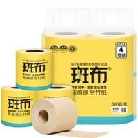 京东PLUS会员 : BABO 斑布 BASE系列 竹浆卷纸 3层140g*4卷 *7件