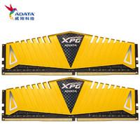 ADATA 威刚  XPG-威龙Z1 DDR4 3600 台式机内存条 32GB (16G×2)套装