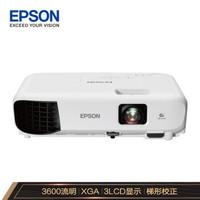 EPSON 爱普生 CB-E10 商务办公投影机