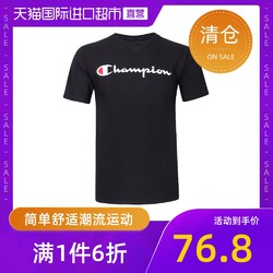 CHAMPION冠军美版经典草写LOGO休闲T恤男装GT23H Y06794 *4件