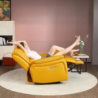 KUKa 顾家家居 A006 功能单椅沙发 1双电动带摆