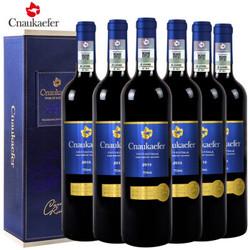 凯富蓝牌西拉赤霞珠干红葡萄酒  2019年份 750ml*6瓶 整箱装