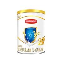 天猫U先:金领冠 婴儿配方奶粉 2段 130g