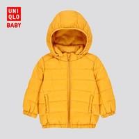 UNIQLO 优衣库 婴儿羽绒服拉链连帽外套