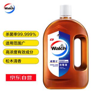 威露士 通用高效消毒液1.6L *2件
