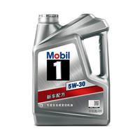 Mobil 美孚 美孚1號 全合成機油小保養 銀裝系列