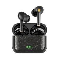 HAVIT 海威特 i100G 游戏版 无线蓝牙耳机