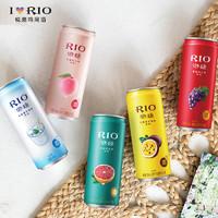 RIO锐澳 鸡尾酒预调酒微醺全系列14种口味 330ml*15罐
