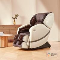 Joypal EC-6261A AI智享未来按摩椅
