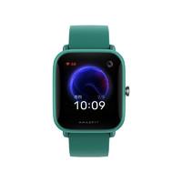 AMAZFIT 华米 Pop Pro 智能手表 1.43英寸 松绿