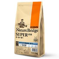 限地区:Nature Bridge 比瑞吉 全价幼猫猫粮 1.5kg