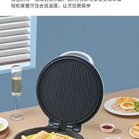 LIVEN 利仁 LR-JP3018 电饼铛