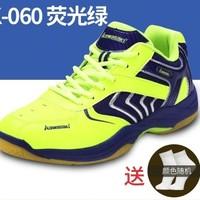 KAWASAKI 川崎 061 男女羽毛球鞋