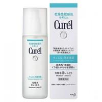 Curel 珂润 润浸保湿化妆水II 150ml