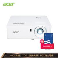 acer 宏碁 PL1220 激光投影机