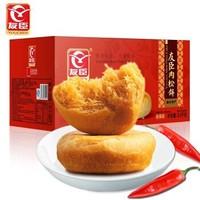 友臣 肉松饼 2.5kg香辣味   *2件 +凑单品