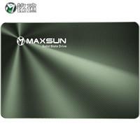百亿补贴:MAXSUN 铭瑄 终结者系列 SATA3 固态硬盘 256GB