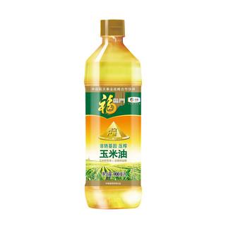 福临门 非转基因 玉米油 900ml