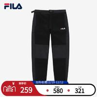 (韩国款)FILA斐乐2020春夏款运动梭织网面长裤棉裤男女同款 *2件