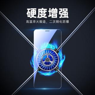 亿色(ESR) 苹果12/12Pro钢化膜 iphone12/12Pro手机钢化膜 高清全屏全覆盖防爆防指纹玻璃贴膜前膜-送贴膜器 *3件
