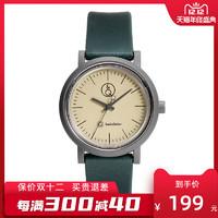 香港直邮 西铁城Q&Q手表时尚英伦风男女学生表光能表RP12J008Y *2件