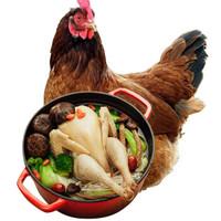 京东PLUS会员:CP 正大食品 老母鸡 1.4kg *5件