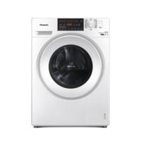 Panasonic 松下 XQG90-N90WY 滚筒洗衣机 9kg