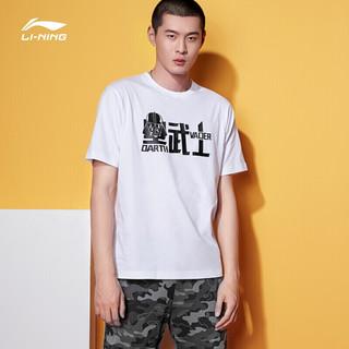 LI-NING 李宁 星球大战联名 男士T恤 AHSP649-1 标准白 M
